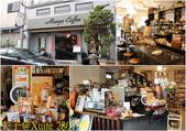 莿桐 芒果咖啡館 20190101:2801367.jpg