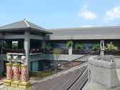 三芝遊客中心-名人文物館及源興居:P1110157.jpg