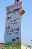 新北市三芝群櫻紛飛漫步行 - 三生步道 20140228 :IMG_8747.jpg