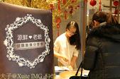 源鮮智慧農場  北投老爺酒店美食分享會 20160121:IMG_5101.jpg