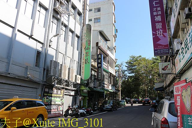 新竹關西老街 愛情巷 仙草巷 20190129:IMG_3101.jpg