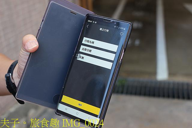 IMG_0024.jpg - 馬祖共享電動汽車 eMaaS+ 體驗 手機就能租 20201007