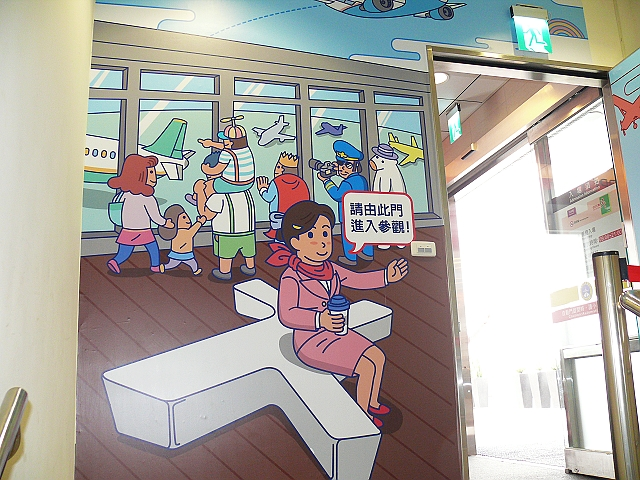 台北 (松山) 國際航空站觀景台 2012/01/14 :P1030510.jpg