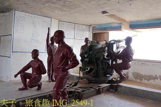 金門成功海防坑道 2014/10/04:IMG_2549-1.jpg