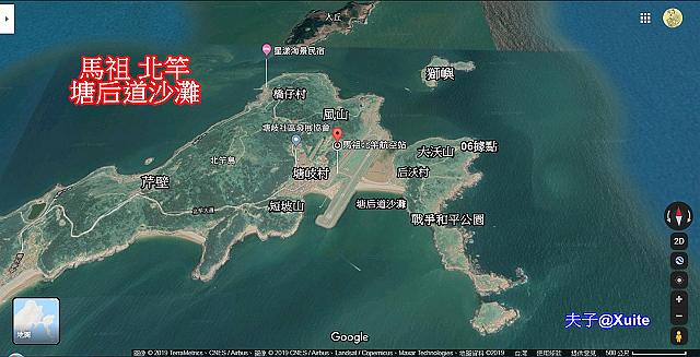 塘后道沙灘 Map-1.jpg - 馬祖北竿 塘后道沙灘 (后澳觀海長堤) 20191219