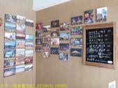 桃園龜山 (林口 華亞/長庚 生活圈) 新巧越南法國麵包 20210630:IMG_20210630_105056.jpg