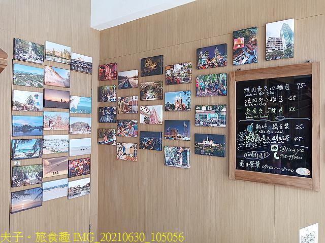 IMG_20210630_105056.jpg - 桃園龜山 (林口 華亞/長庚 生活圈) 新巧越南法國麵包 20210630
