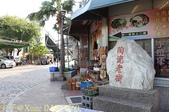 新北鶯歌逛老街 文化街汪洋居 成發居 重慶街  鶯歌陶瓷老街 20140919:IMG_9860.jpg