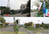 桃園大溪河濱公園 20181107:92589614-1.jpg