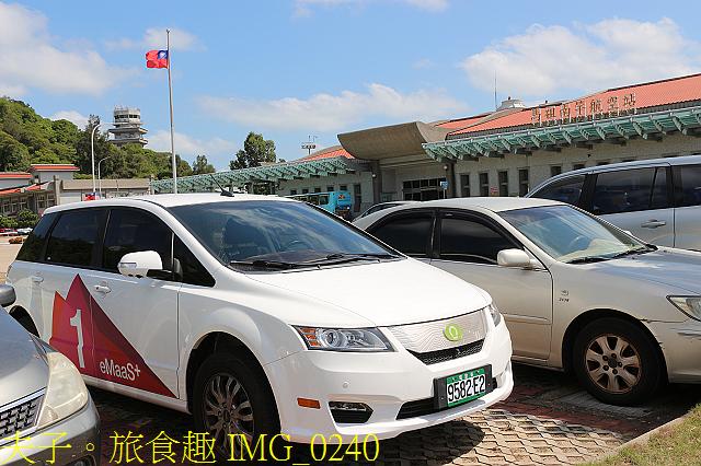 IMG_0240.jpg - 馬祖共享電動汽車 eMaaS+ 體驗 手機就能租 20201007