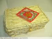 夫妻糕, 越南民族娶親喜餅:P1110048.jpg