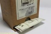 有 SGS 318項農藥零檢出報告的烏龍茶袋茶 :IMG_4624.jpg