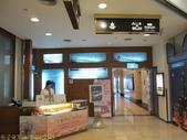 君鴻國際酒店(原高雄金典酒店) 85 SKY TOWER HOTEL 74層景觀台 20130710:IMG_2345.jpg