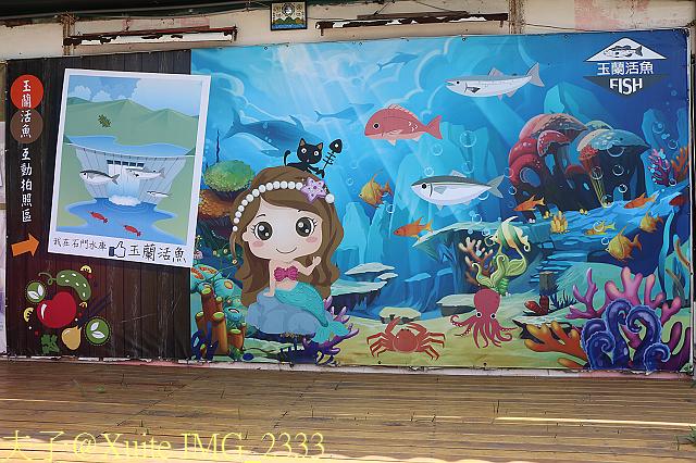 IMG_2333.jpg - 桃園龍潭 玉蘭活魚庭園餐廳 2016/06/03