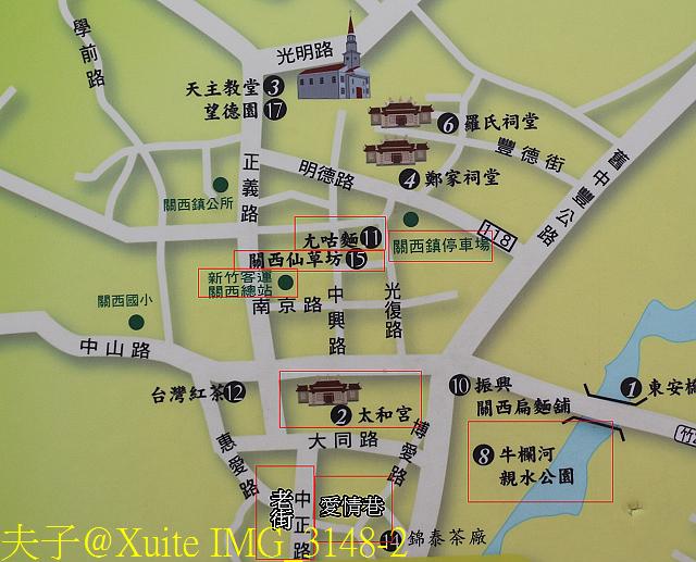 IMG_3148-2.jpg - 新竹關西老街 愛情巷 仙草巷 20190129