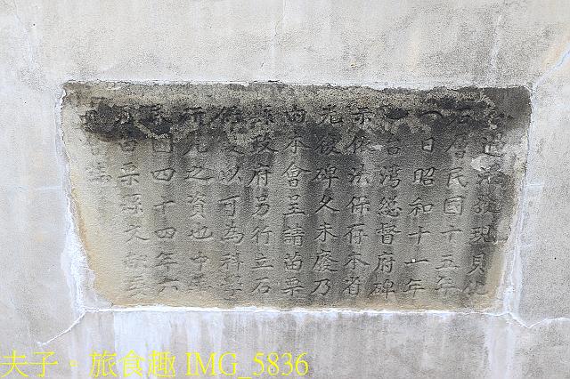 IMG_5836.jpg - 苗栗後龍 過港隧道 20200712