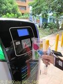 新北市淡水捷運站格上租車 Luxgen 納智捷 MPV EV+  2013/07/25:IMG_2467.jpg