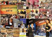2016歌林新商品發表會暨感恩大會 2016/01/12:2016歌林.jpg