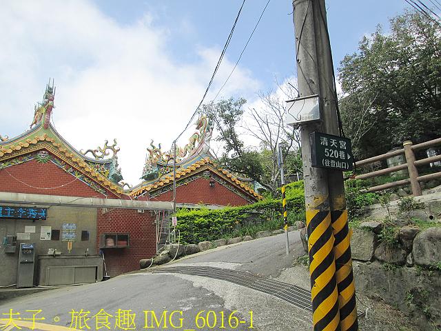 IMG_6016-1.jpg - 陽明山國家公園 面天山 - 向天山步道 向天池、向天山、面天山 20200916