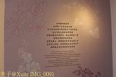 [軍中樂園] 小徑特約茶室展示館 (831) 2015/06/14:IMG_0091.jpg