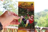 泰國普吉泰山森林滑翔園區,叢林飛躍體能挑戰 42關 20160208 :IMG_6505.jpg