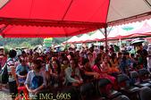 2015上山採藥趣 山藥高峰會 - 雙溪老街遊 (平林休閒農場)  20151003:IMG_6905.jpg