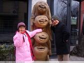 中國北京 798 藝術區 2010/02/10:P1000259.JPG