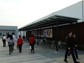 台北 (松山) 國際航空站觀景台 2012/01/14 :P1030551.jpg