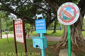 桃園市八德埤塘自然生態公園 20150501:IMG_8394.jpg