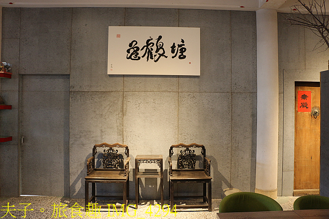 IMG_4294.jpg - 台中大甲  龜鶴塘 20200620