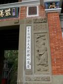 獅頭山-紫陽門 and 輔天宮 2009/12/23:P1060046.JPG