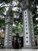 越南河內文廟 2012/01/21:P1040648.jpg