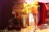 金門酒廠-「Kurism Lounge 品‧純粹」品酒會(台北):IMG_6608.jpg