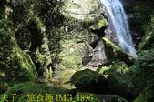 新北市瑞芳區 夢幻瀑布 20200317:IMG_1896.jpg