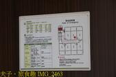 宜蘭礁溪 麗翔酒店連鎖 (礁溪館)  20200409:IMG_2463.jpg