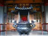 三峽白雞行修宮 2010/01/13:P1060647.JPG