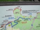 白沙灣麟山鼻風芝門不能說的秘密 2013/07/:IMG_2527.jpg