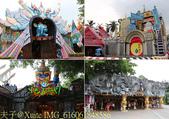 泰國普吉幻多奇、象王宮殿、金娜里皇家雅宴自助餐廳 20160207:IMG_616061848586.jpg