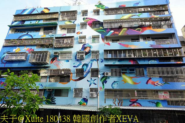 180438 韓國創作者XEVA.jpg - 高雄市苓雅區 衛武迷迷村 20190209