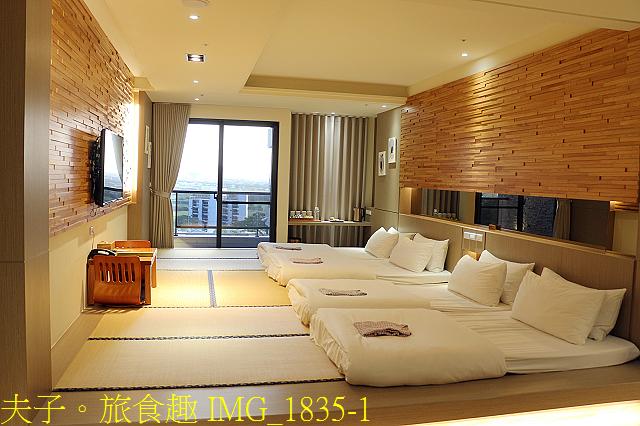 IMG_1835-1.jpg - 享沐時光莊園渡假酒店 20201025