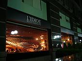 晚餐在驢子餐廳 (L'idiot) 2009/09/27 :P1040581.JPG