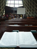 東海大學路思義教堂畢律斯鐘樓 2012/07/21 :P1010788.jpg