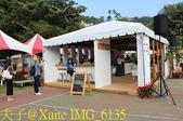 古坑華山國小,咖啡小市集 20191109:IMG_6135.jpg