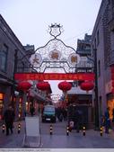 中國北京 前門大街-大柵欄-東來順涮羊肉 2010/02/10:P1000362.JPG