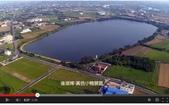 2013桃園地景藝術節:後湖埤-黃色小鴨.jpg