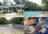 泰國喀比翡翠池 Emerald Pool krabi  20160206:Emerald Pool.jpg