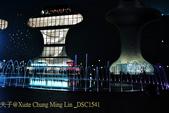 台中國家歌劇院 夜拍 2016/11/13:_DSC1541.jpg