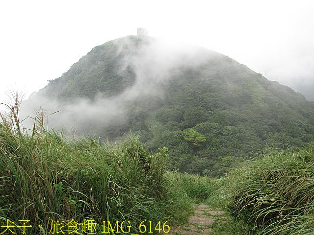 IMG_6146.jpg - 陽明山國家公園 面天山 - 向天山步道 向天池、向天山、面天山 20200916