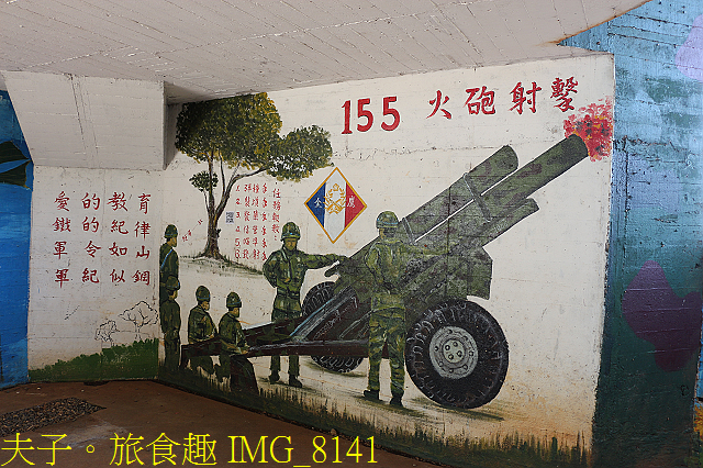 IMG_8141.jpg - 桃園平鎮雙連坡碉堡公園 20200922