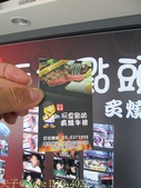 雲林斗六市頑石點頭炙燒牛排 2013/08/28:IMG_4022.jpg